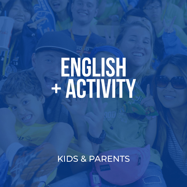 English + Activity